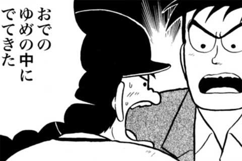 53.声の主を探せ!!