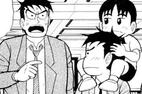 105.親子と漫画と山下たろー(前編)