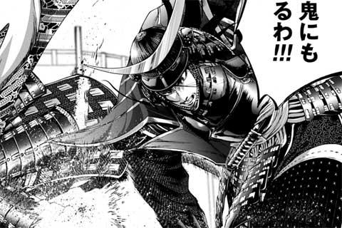 4.忠義の鬼(3)