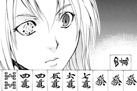 30.最強の三姉妹(2)
