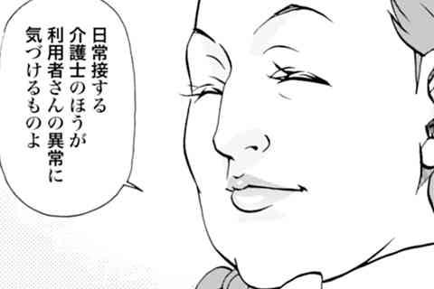 12.高品位サービス(2)