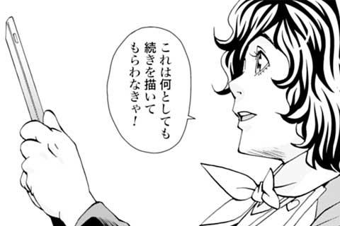 51.幻の遺作(1)