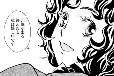 (完結)70.生きるということ(2)