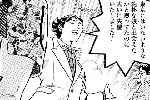 2.プルコギ食堂へようこそ!(2)