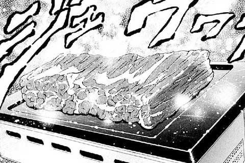 7.遠赤外線で行こう!(1)