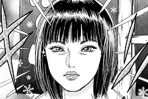 9.氷の娘(1)