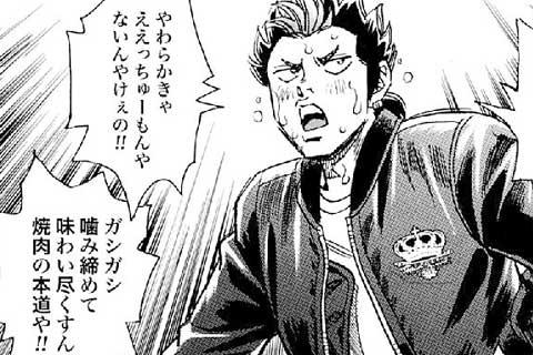 20.失いし者達(1)