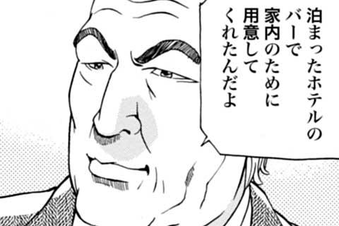 4.夜間飛行(2)