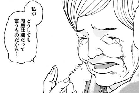 54.匠のリビルド(2)