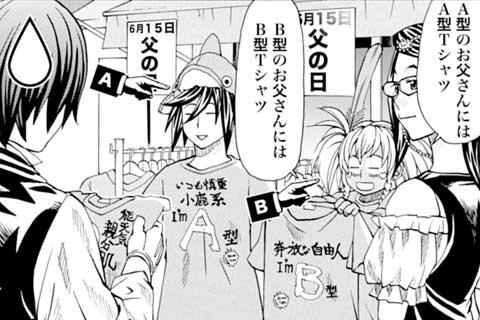 91.最後のフィクサー(1)