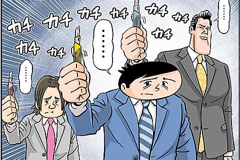 13.シャッシャ隊出動!!