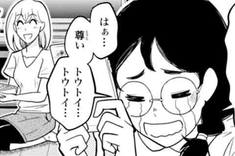 26.犬と一緒にお芝居を!今明かされるZUNDAの伝説!!!