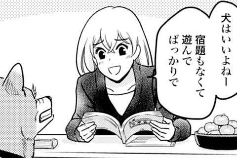 82.机上の空論…戦場の愛… 乙女達が考える最高の戦法!!!