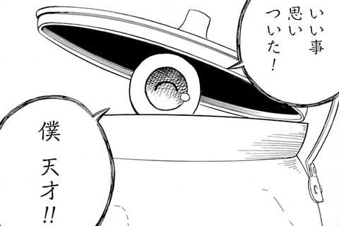16.洋館へ行こう!(1)