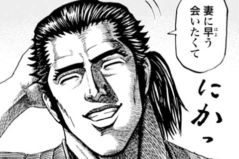 20.襲撃(1)