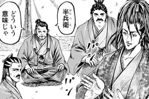 45.大茶会(2)