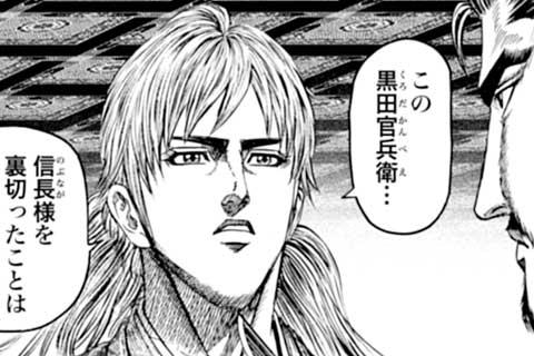 59.覚悟と決断(2)