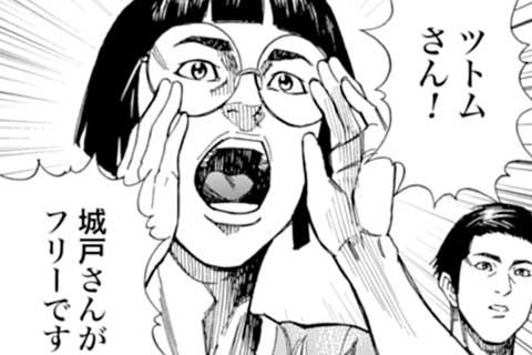 5.覚悟の刻(1)