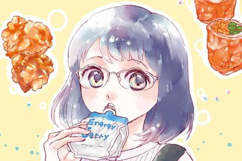 1.寂しくないご飯(1)