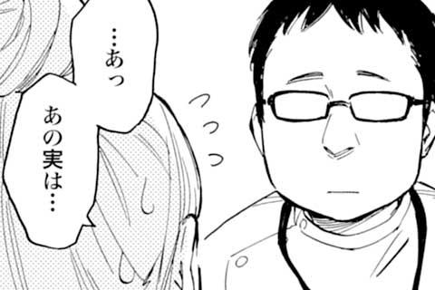25.病なき病(1)