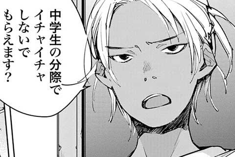 9.エラー(1)