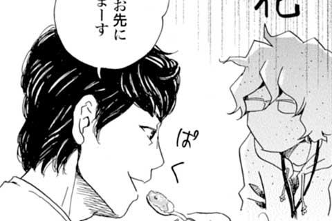 23.博多とんこつカレー(博多カレー屋ジロー)
