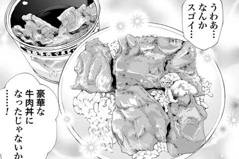 57.矢印牛肉やまとに(アール・シー・フードパック)