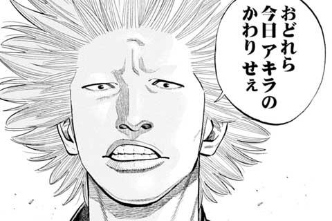 20.アキラ様 早く 帰ってきてくださいっ!!