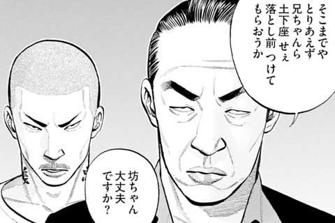 24.通称・J