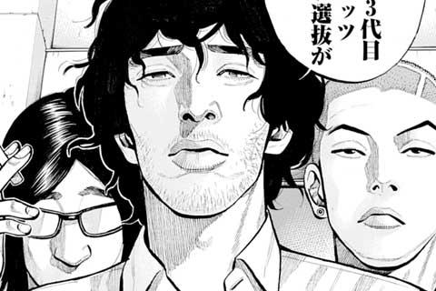 25.マキシマム・ザ・マキシ