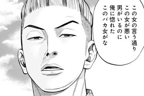 12.リッチ先輩