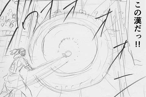 (ネーム)3.神VS人類最終闘争(3)