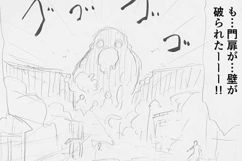 (ネーム)5.最強神VS最強人類(2)