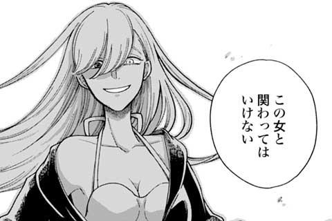 6.魔女(1)