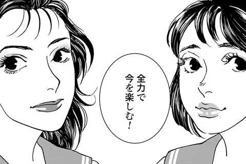 一杯目 バブリータイム(2)