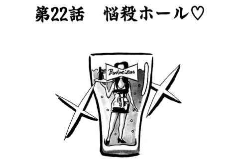 102.脳殺ホール♡