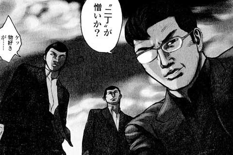 """26.新生""""二丁""""伝説"""