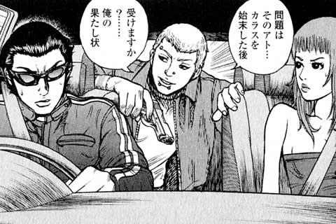 52.花とピアス〔中編〕