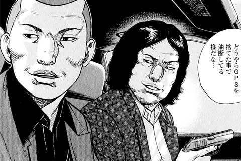 63.誘拐という名のゲーム③