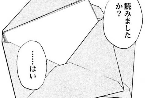 31.純恋歌⑤