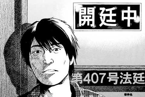 40.千原ジュニア