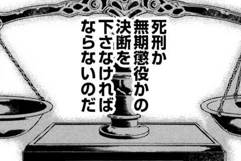 55.特別編 元韓国エステ嬢殺人事件 前編(1)