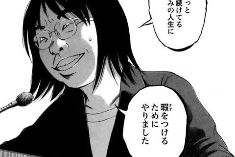 91.女の友情(後編)