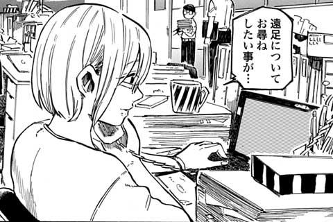 29.机上のちょいエロ