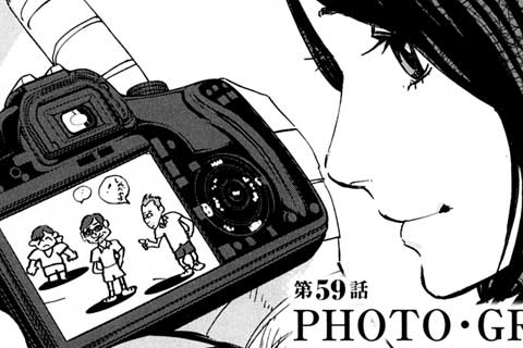 59.PHOTO・GRAPH