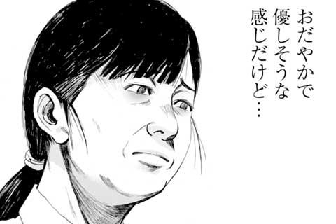 4.地獄(1)
