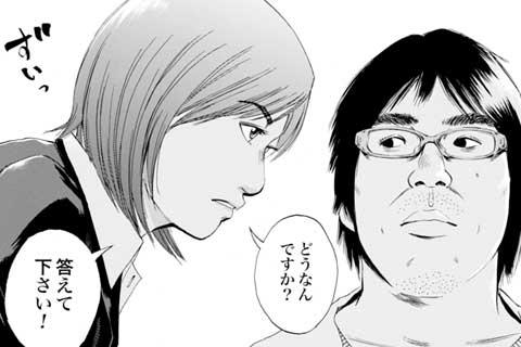 7.追憶(2)
