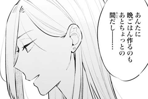 """1.新生活と新しい""""当たり前"""""""