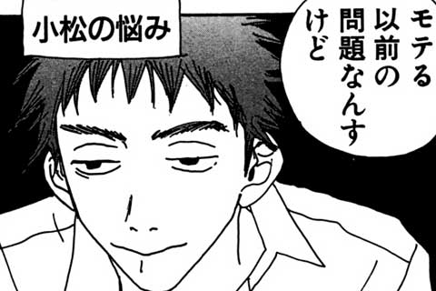 11.STEP6(前編)