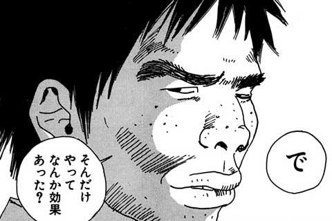 13.STEP7(前編)